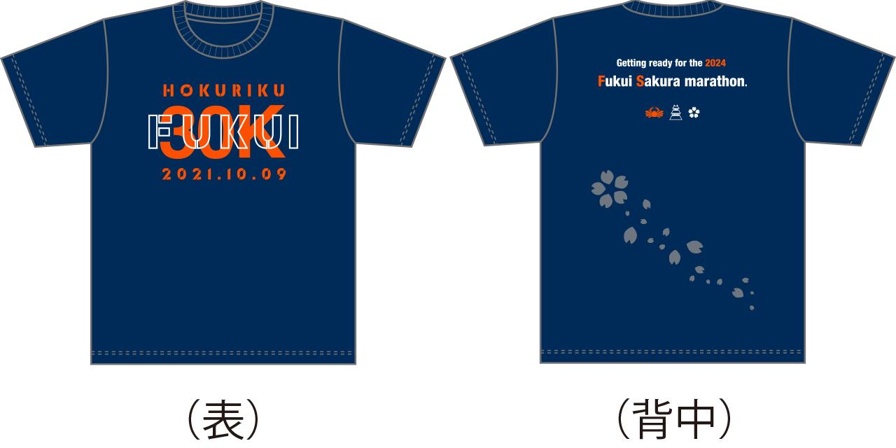 北陸ふくい30K参加賞オリジナルTシャツイメージ